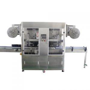 Automatický nemrznúci kvapalinový guľatý štítkovací štítkovací stroj