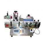 Stroj na označovanie skúmaviek krvi