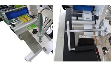 Automatické fotoelektrické sledovanie