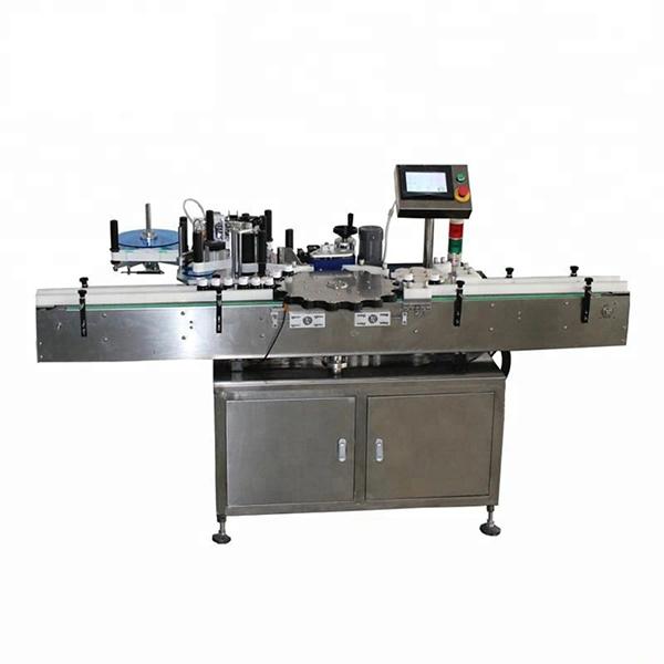 Vysokorýchlostný rotačný polohovací etiketovací stroj